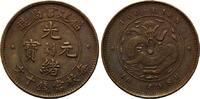 10 Cash (1901-05), China, Ching-Dynastie, 1644-1911, min.Randfehler, f.vz  250,00 EUR  +  9,90 EUR shipping
