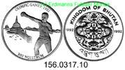 300 Ngultrum 1992 Bhutan  . *52 Stupa / Oly´92 Boxen . . . PP  43,75 EUR  +  8,95 EUR shipping
