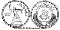 50 Piaster 1956 Egypt Ägypten *89 KM386 Kettensprenger . 271.0534.12 vz  38,00 EUR  +  8,95 EUR shipping