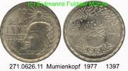 1 Pound 1977 Egypt Ägypten *177 Mumienkopf Jahr knapp . 271.0626.11  unc  23,25 EUR
