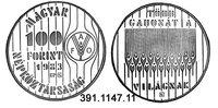 100 Forint 1983 Hungary Ungarn . *132 FAO Ähren PP  25,00 EUR