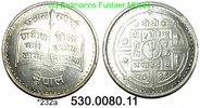50 Rupees 1979 Nepal  . *232a FAO Buch Stadtfrauen Fortbildung unc  23,00 EUR