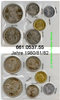 181,5 Pesetas 1980 / 1982 Spain Spanien *45-*50 FWM´82 Kursmünzensatz l... 23,25 EUR