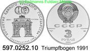 3 Rubel 1991 Russia Russland *233 KMY275 Triumpfbogen . 597.0252.10 PP  33,50 EUR  +  8,95 EUR shipping
