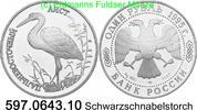1 Rubel 1995 Russland *437 KMY446 Schwarzschnabelstorch . 597.0643.10 PP  44,75 EUR  +  8,95 EUR shipping