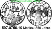 3 Rubel 1997 Russland *534 KMY552 850 Jahre Moskau . 597.0750.10 PP  43,75 EUR  +  8,95 EUR shipping