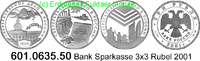 3 Rubel 2001 Russland *695-697 KM734-736 Bank 3x3 Rubel . 601.0635.50 PP  120,00 EUR  +  8,95 EUR shipping