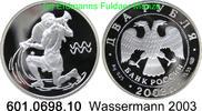 2 Rubel 2003 Russland *773 KMY804 Wassermann . 601.0698.10 PP  35,00 EUR  +  8,95 EUR shipping