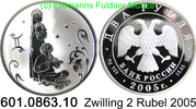 2 Rube 2005 Russland *888 KMY897 Zwilling . 601.0863.10 pp  47,00 EUR  +  8,95 EUR shipping