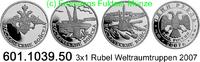 3x1 Rubel 2007 Russland Weltalltruppen Streitkräfte . 601.1039.50 PP  110,00 EUR  +  8,95 EUR shipping