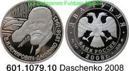 2 Rubel 2008 Russland Danschenko Theatermann . 601.1079.10 PP  29,25 EUR  +  8,95 EUR shipping