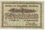 Kriegsmarine 1 Mark Gutschein Hindenburg 25.Febr. 1919 Kaiserreich Kais... 60,00 EUR  +  7,50 EUR shipping