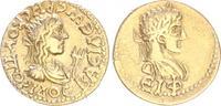Gold- Stater 211-228 n.Chr. Antike / Bosporus Rheskuporis II Bosporus R... 1400,00 EUR free shipping