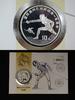 10 Yuan 1993 China China 10 Yuan Fechten, 1993, 1 Unze Silber in abgest... 40,00 EUR  +  7,50 EUR shipping