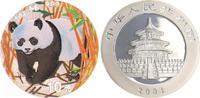 10 Yuan 1993 China 10 Yuan 2001 Panda China Silber 999 1 Unze in Farbe ... 65,00 EUR  +  7,50 EUR shipping