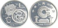 10 Yuan 1998 China China 10 Yuan Panda, 1998, Drache 1 Unze Silber, st st  95,00 EUR  +  7,50 EUR shipping