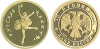 10 Rubel 1994 Rußland Rußland 10 Rubel Gold 1994,  1/20 Unze PP mit Zer... 85,00 EUR  +  7,50 EUR shipping