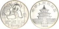10 Yuan 1989 China 10 Yuan 1989 Panda China ST Silber 999 1 Unze Stempe... 70,00 EUR  +  7,50 EUR shipping