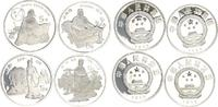 4x5 Yuan 1986 China 4x5 Yuan 1986 3000 Jahre Chinesische Kultur Silber ... 120,00 EUR  +  7,50 EUR shipping