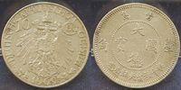 10 Cent 1909 Kolonien / China / Kiautschou Kiautschou 10 Cent Kursmünze... 140,00 EUR