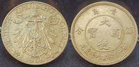 5 Cent 1909 Kolonien / China / Kiautschou Kiautschou 5 Cent Kursmünze 1... 140,00 EUR