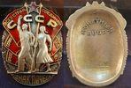 Orden Roter Stern  UDSSR UdSSR ORDEN DER EHRE, Silber, fast vz fast vz,... 30,00 EUR