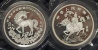 10 Yuan 1994 China China 10 Yuan Einhorn, 1994, 1 Unze Silber, PP PP  550,00 EUR  +  8,95 EUR shipping