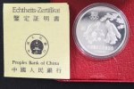 China 30 Yuan 1980 PP/Etui/Zert 30 Yuan 1980 Fu&szlig;ballspieler - Oly. Spiele 75,00 EUR 