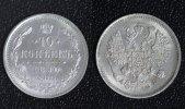 10 Kopeken 1890 Russland Alexander II. vz*  70,00 EUR  +  10,00 EUR shipping
