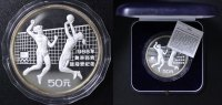 China 50 Yuan 1988 PP/Etui/MDM-Zert.*  Volleyball - 5 Unzen 430,00 EUR