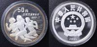50 Yuan (5 Uz) 1991 China Olympische Spiele 1992 - Sprinterinnen PP/Pat.*  205,00 EUR  +  10,00 EUR shipping