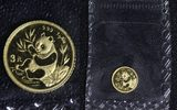 3 Yuan 1991 China Panda - Die kleinste Pandamünze st/ eingeschweißt  325,00 EUR  +  10,00 EUR shipping