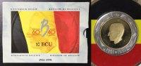 10 Ecu 1991 Belgien  40 Jahre Regierung König Baudoin (1951-91)  -  Bim... 175,00 EUR  +  10,00 EUR shipping
