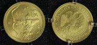 25 Rubel 2005 Russland Schütze - Sternzeichen/ Tierkreiszeichen - Gold   420,00 EUR  +  10,00 EUR shipping