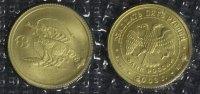 25 Rubel 2003 Russland Krebs - Sternzeichen/ Tierkreiszeichen - Gold ei... 400,00 EUR  +  10,00 EUR shipping
