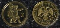 25 Rubel 2003 Russland Zwillinge - Sternzeichen/ Tierkreiszeichen - Gol... 420,00 EUR  +  10,00 EUR shipping