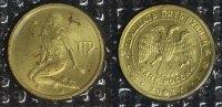 25 Rubel 2002 Russland Jungfrau - Sternzeichen/ Tierkreiszeichen - Gold... 420,00 EUR  +  10,00 EUR shipping
