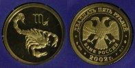 25 Rubel 2002 Russland Skorpion - Sternzeichen/ Tierkreiszeichen - Gold   420,00 EUR  +  10,00 EUR shipping
