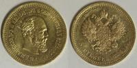 5 Rubel 1886 Russland Alexander III. - St. Petersburg ss+/kl.Kr.  680,00 EUR  +  10,00 EUR shipping