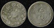 5 Sen 1871 Japan Meiji ss/PS  65,00 EUR  +  10,00 EUR shipping
