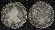 20 Kopeken 1770 Russland Katharina II. - St. Petersburg s+  90,00 EUR  +  10,00 EUR shipping