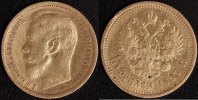 Russland 15 Rubel 1897 ss Nikolaus II. 850,00 EUR 