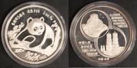 1988 China Show-Panda st  600,00 EUR  +  10,00 EUR shipping