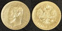 5 Rubel 1900 Russland Nikolaus II.   190,00 EUR  +  10,00 EUR shipping