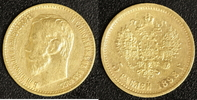 5 Rubel 1898 Russland Nikolaus II.   190,00 EUR  +  10,00 EUR shipping