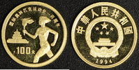 100 Yuan 1994 China Fackelläufer ex PP  520,00 EUR  +  10,00 EUR shipping