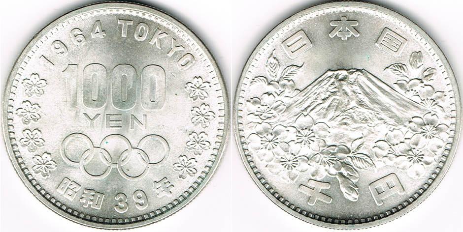 1000 yen coin