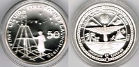 "Marshallinseln 50 Dollars Marshall Islands, silver coin ""First liquid fuel rocket launch 1926"","