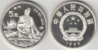 China 5 Yuan 1991 Polierte Platte china silver coin 1991, 5 yuan, Song Y... 45,00 EUR  +  9,00 EUR shipping