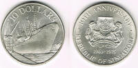 10 Dollars 1975 Singapur Silbergedenkmünze 10 Dollars 1975, 10 Jahre Un... 17,50 EUR  +  7,00 EUR shipping